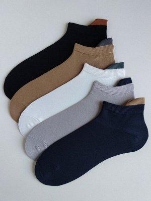 Носки мужские (10 пар)