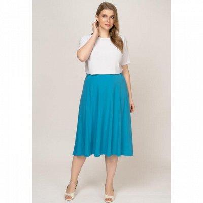 OLSI! Модная женская одежда Size+! От 48 до 70 р-ра — Юбки — Юбки