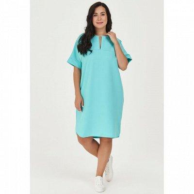 OLSI! Модная женская одежда Size+! От 48 до 70 р-ра — Платья и сарафаны весна-лето — Платья