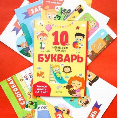 Невероятно-интересно-рассматриваемые книги-картинки — Расту и учусь. Познавалки, обучалки для дошколят