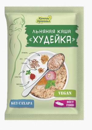 """Каша """"Худейка"""", порционная (пакетик 30 г)"""