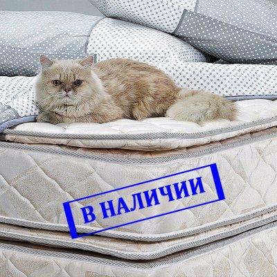 Не промокаемые наматрасники! Одеяла, подушки, постельное