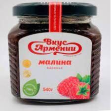 Новинки! Оливковое масло! Паста! Вяленые томаты, артишоки! — Варенье , компоты, джемы! Армения, Испания! — Сладкая консервация