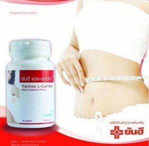 Капсулы для Похудения L-Карнитин ЯНХИ 30 капсул