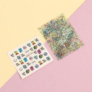Набор для декора, 2 предмета: наклейки для ногтей, пайетки