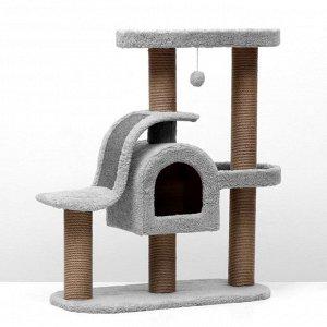 Игровой комплекс с домиком и горкой,  80х40х98 см, джут, ковролин, тёмно-серый