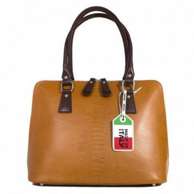 Lanotti - 50% — Женские сумки из натуральной кожи — Сумки женские из натуральной кожи. Италия. — Кожаные сумки