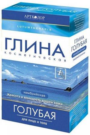 LUTUMTHERAPIA глина голубая кембрийская косметическая /100
