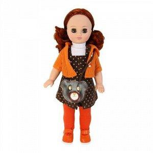 Кукла Лиза Оранжевое настроение, 42 см   тм.Весна
