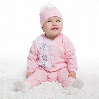 RONDA — бюджетный трикотаж для детей, подростков и взрослых — Одежда для самых маленьких — Для новорожденных