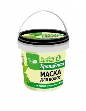 НАТУРАЛИСТ Домашние маски маска д/волос Крапивная /155