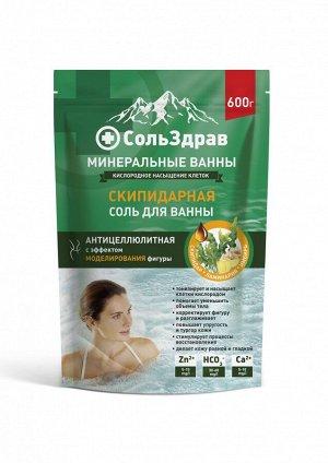 СольЗдрав Минеральные ванны Соль д/ванн Скипидарная антицелюлитная /600