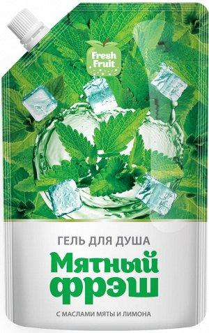 FRESH FRUIT Гель д/душа Мятный фреш с маслами мяты и лимона /200