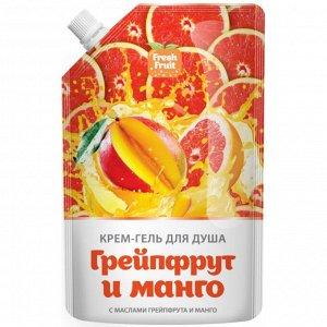 FRESH FRUIT Крем-гель д/душа с маслом грейпфрута и манго /200