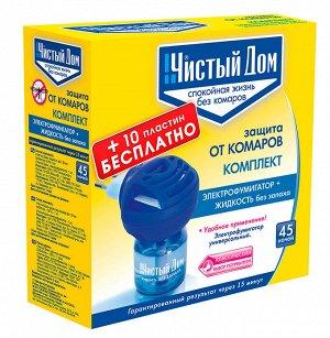 КОМПЛЕКТ от комаров (45 ночей) фумигатор + жидкость + 10 пластин в ПОДАРОК