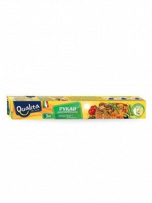 Рукав д/запекания Qualita 3 м в коробке