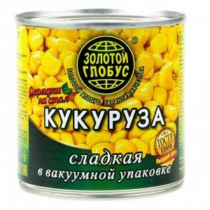 Золотой Глобус Кукуруза 425 мл ж/б /12