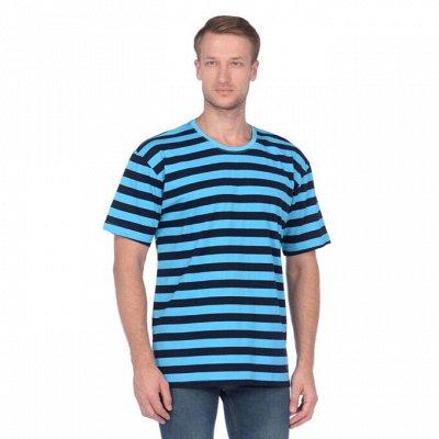 Невероятная распродажа от НОАТЕКС до 50% — Мужская одежда-скидки до 50% — Одежда