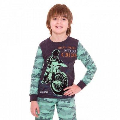 Невероятная распродажа от НОАТЕКС до 50% — Одежда для мальчиков-скидки до 50% — Для мальчиков