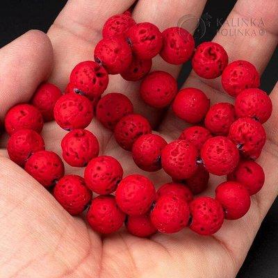 🖌Всё для изготовления бижутерии🖌  — Бусины из натуральных камней — Бисероплетение