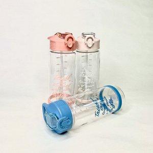 Бутылка для воды 700 мл TRUST с трубочкой