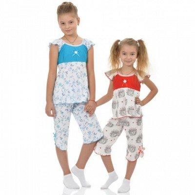 Елена37. Одежда для дома. До 72 размера — Детская одежда — Одежда для дома