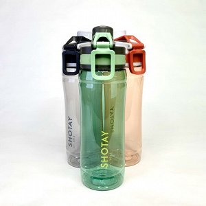 Бутылка для воды 780 мл SHOTAY