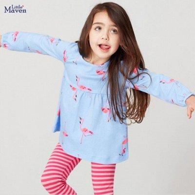 ✅ LITTLE MAVEN качественная детская одежда. Соскучились? — Кофточки — Кофты и жакеты