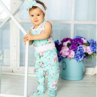 Веселый малыш Счастливая мама - новая коллекция! — Одежда для новорожденных — Для новорожденных