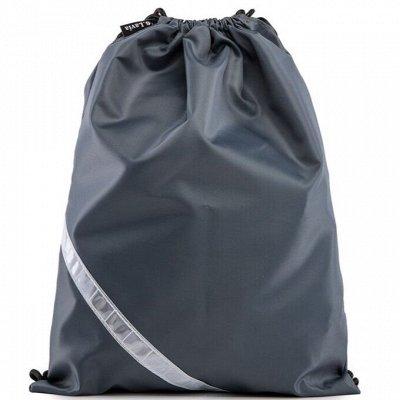 S. Lavia -сумки для всей семьи 👜 — Мешки для обуви — Школьные рюкзаки
