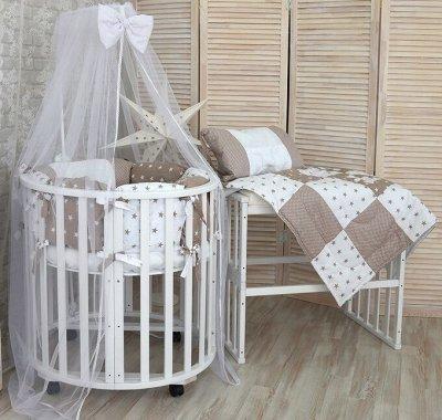 Детские игрушки в наличии! Полное обновление — Кровати для новорожденных и аксессуары