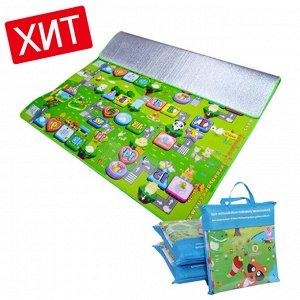 Детский игровой коврик / 180 x 200 x 0.5 см