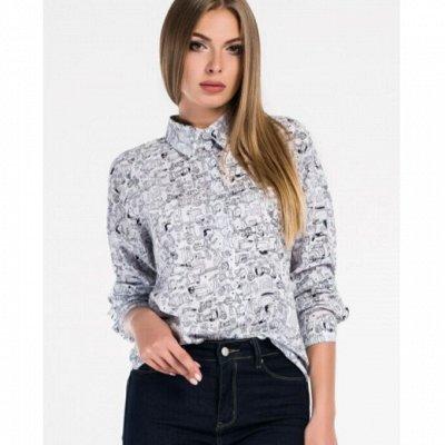CARICA классная дизайнерская одежда🔥 — Рубашки и блузки