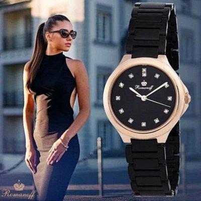 Мужские часы Romanoff. Время подвластно стилю! — Коллекция женских часов — Часы