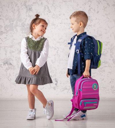 Самые любимые — детские игрушки в наличии! Полное обновление — Рюкзаки,Мешки для обуви,Сумки,Пеналы,Фартуки — Школьные рюкзаки