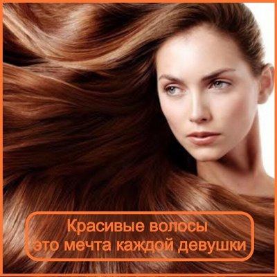 Хиты корейской косметики по уходу за лицом от 25 руб — Уход за волосами и кожей головы — Восстановление и увлажнение