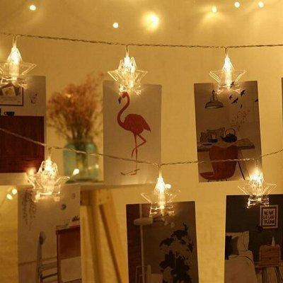 ❤ВАКУУМ+ Товары для кухни, ванной, интерьера итд. Новинки! — Светодиодные гирлянды для дома, сада, праздника — Садовое освещение