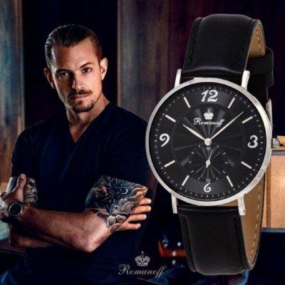 Стильные часы Romanoff — Коллекция мужских часов — Часы