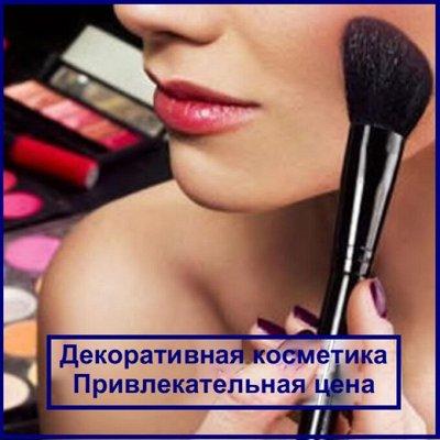Хиты корейской косметики по уходу за лицом от 25 руб — Декоративная косметика, лучшие уходовые средства — Декоративная косметика