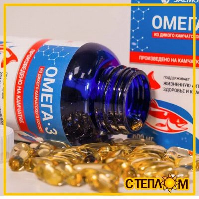 Классная подборка полезных продуктов! ✔ECO FOOD — 💪Биологическая добавка к пище ОМЕГА-3 из лосося (Камчатка) — БАД