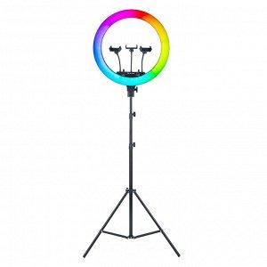 Кольцевая светодиодная лампа RGB LED MJ18 / 45 см