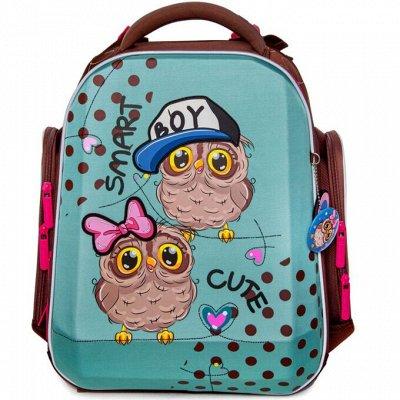 Универмаг: Товары для детей — Школа: рюкзаки, канцелярия, книги — Школьные рюкзаки