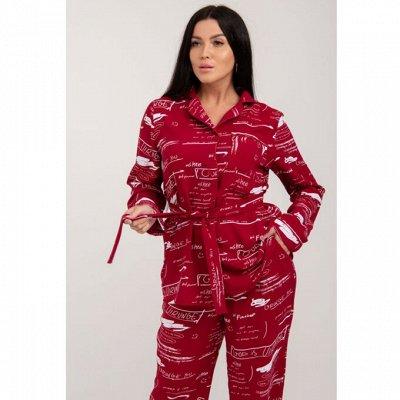 ZARKA🌟-Домашний трикотаж для всей семьи до 70 размера — Пижамы — Одежда для дома