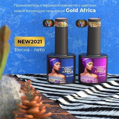 ™TNL-professional Гель-лаки и товары для маникюра — Новинка Гель-лак TNL Gold Africa