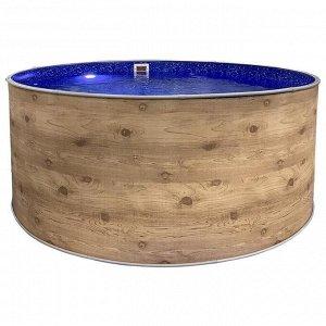 Круглый бассейн «ЛАГУНА» 3,05 х 1,25 м, цвет светлое дерево