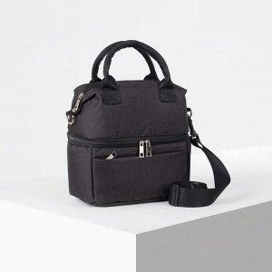 Сумка-термо, 2 отдела на молниях, наружный карман, регулируемый ремень, цвет чёрный
