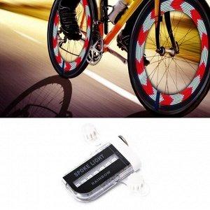 Подсветка для велосипеда, 14 led, 30 рисунков,  1 бат. 3ААА, 10х2х15 см