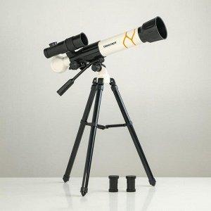 "Телескоп ""Юный астроном"" кратность х40, желтый"
