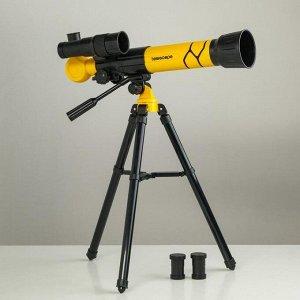 """Телескоп """"Юный астроном"""" кратность х40, белый"""