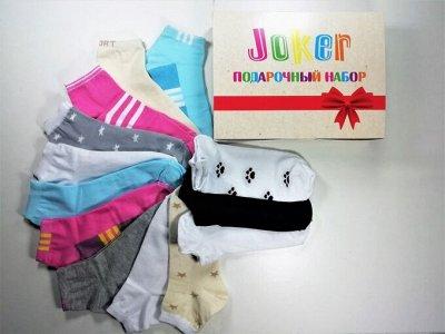 """Носи """"Джокер"""" и своди с ума — Подарочные наборы для женщин"""
